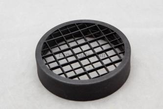 Safety inlet screen